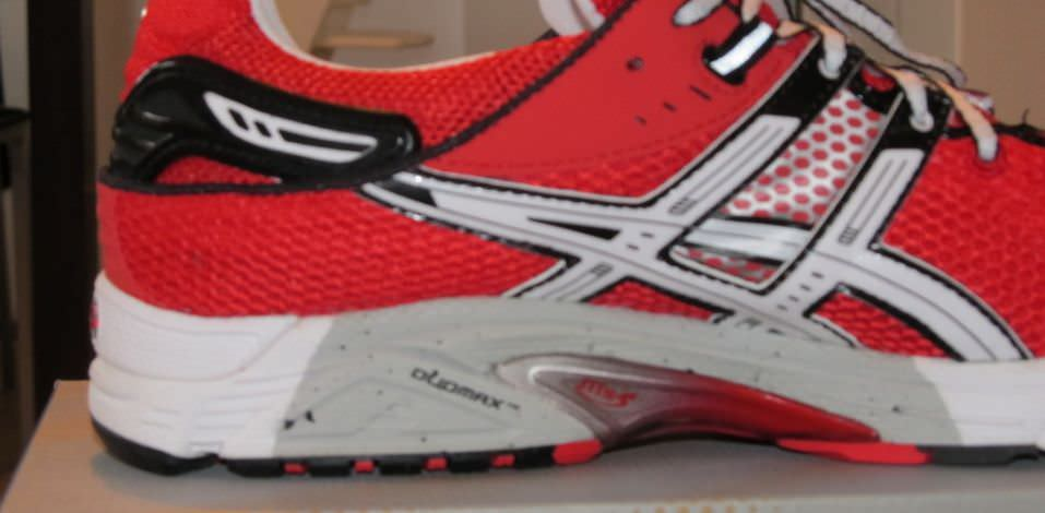 Asics DS Trainer 16 - Medial View