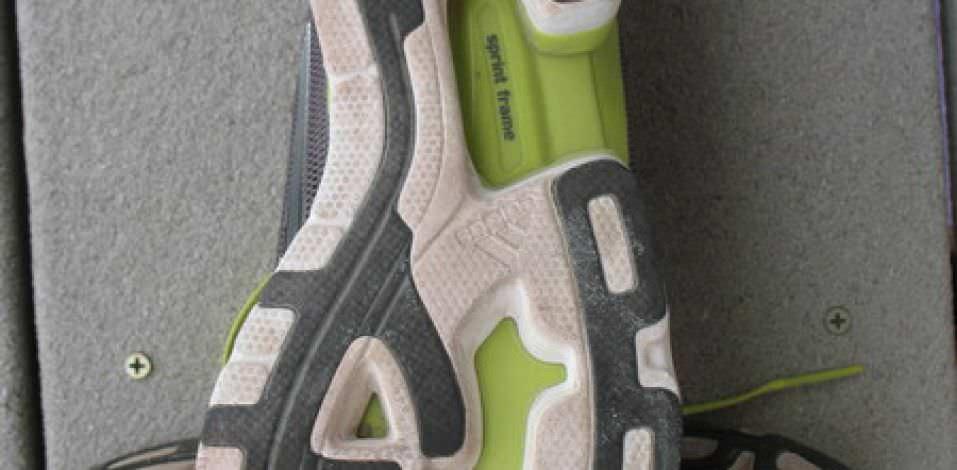 Adidas Adizero Rush - Outsole