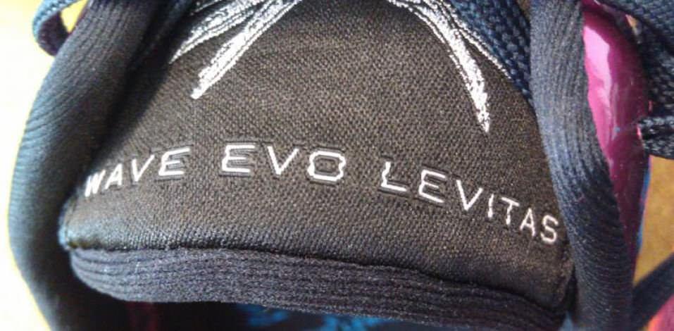 Mizuno Wave EVO Levitas - Top