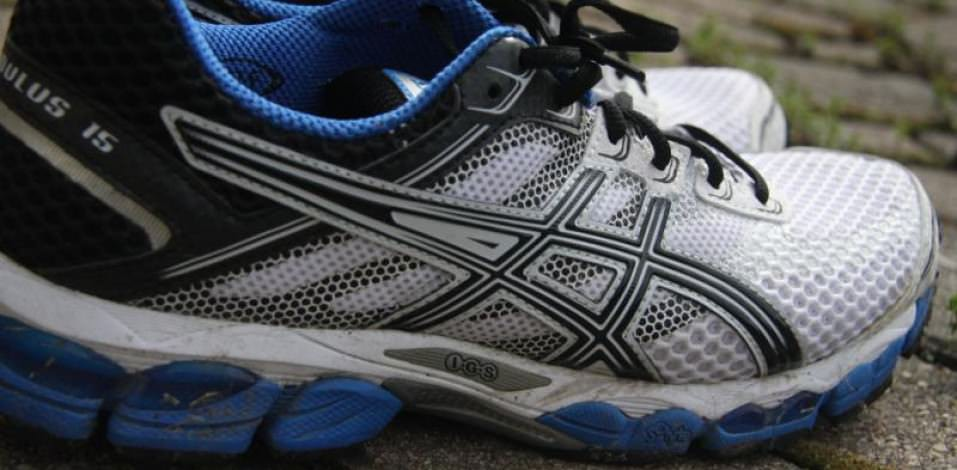 Asics Gel Cumulus 15 - Medial Side