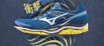 Mizuno Running Shoes: Definitive Guide 2017