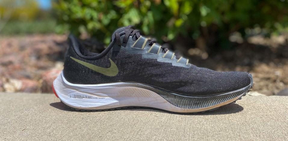 Nike Zoom Pegasus 37 - medial view
