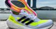 Adidas Ultraboost 21 - IMG_1791