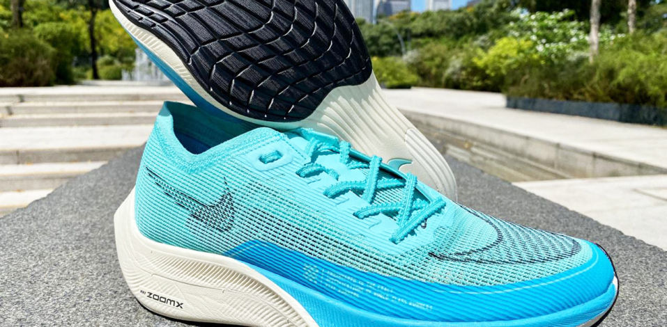 Nike ZoomX Vaporfly Next% 2 - Pair